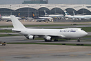 The latest addition to the El Al Cargo fleet is this 747-400F, leased ...