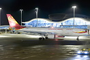 Hong Kong Airlines first Airbus A330-200