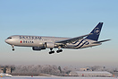 This Delta Air Lines Boeing 767-300 N175DZ has recently been painted i...