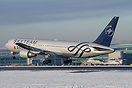 This B767 has recently been painted in SkyTeam colours
