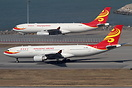 A pair of Hong Kong Airlines A330s, including their new A330-200F.