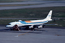 DC-8-55 PH-DCO on lease from KLM to ALM Antillean Airlines [1968-2001]