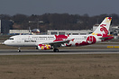 New Airbus A320-200 B-6750 for Shenzhen Airlines in special livery for...