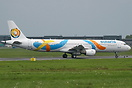 Seen following painting at Shannon, A321-200, EI-ERT, is the first air...