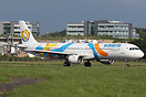 Rolled out following painting on 25th April, A321-200, EI-ERT, is the ...