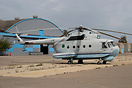 Mi-14PL of 1314 Sqn is one of around 20 in use and several of these ha...