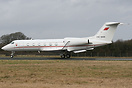 Gulfstream G450, A9C-BHR, operates for the Bahrain Royal Flight.
