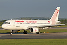 Tunisair have commenced a new service from Tunis to Manchester