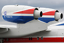 Close up of the two Progress D-436 engines on the Beriev Be-200