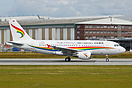 First A319 for Tibet Airlines. Seen backtracking runway 23 for its mai...