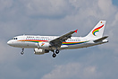 First A319 for Tibet Airlines. Seen on short finals for runway 23, com...