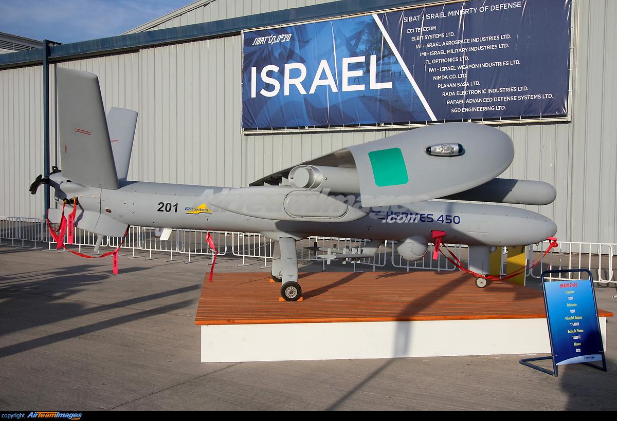 UAV Elbit Hermes 450 (Israel)