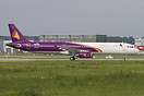 This is the first and last A321 for this airline. Ordered by Vietnam A...