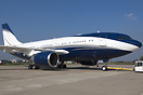 The VIP A310 of Al-Atheer Establishment has received a new livery at M...