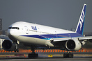 Smooth touchdown for an ANA 777 arriving from Tokyo on Rwy 32L at Osak...