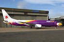 Yet another variation of the superbly colourful Nok Air livery, fresh ...