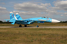 Upgraded Su-27SM at Lipetsk, one of around four examples with the 4th ...