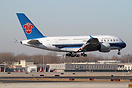 B-6137 the second Airbus A380 delivered for China Southern Airlines.
