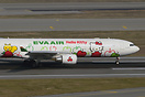 This new Airbus A330-300 is the second of three EVA Air in special col...