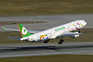 This new Airbus A330-300 is the first of three EVA Air in special colo...