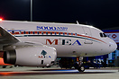 MEA - Middle East Airlines have taken delivery of the 5,000th Airbus A...