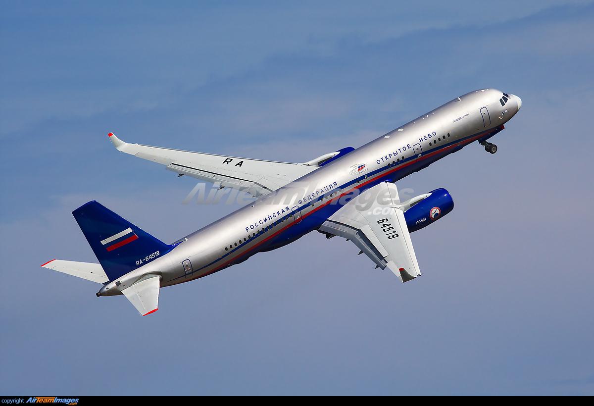 Resultado de imagen de Tu-214ON