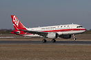 B-4090 is the first of two Airbus A319 aircraft for China United Airli...
