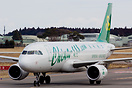One of the very few operators to Ibaraki Airport. Spring Airlines oper...