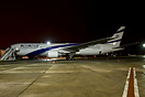 The latest member to El Al Israel Airlines family is Boeing 767-300 ...