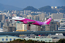 Japan's first LCC, Peach Aviation, began scheduled service on March 1s...