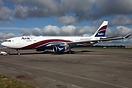 First Airbus A330-200 for Arik Air 5N-JIC named Joseph of the Holy Fa...