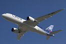 Overflight during the arrival of LAN's first Boeing 787-8 Dreamliner t...