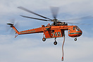 This Erickson S-64E Skycrane was employed fighting a forest fire just ...