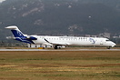 B-7760 is the first of six CRJ900 NextGen aircraft for China Express A...