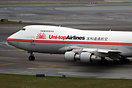 Uni-top Airlines is a cargo operator based in Wuhan, China, with a fle...