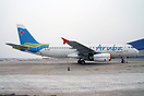 New start up airline Aruba Airlines will start scheduled operations in...