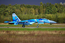 Ukrainian Su-27 in the new camouflage scheme