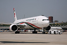 Pushback and engine start for this Biman 777 before departure to Londo...