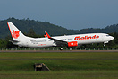 Malindo Airways, a new low-cost carrier partly owned by Indonesias Li...