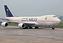 First Boeing 747-8F for Saudi Airlines Cargo