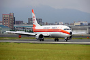 Wearing the retro scheme of Japan Transocean Air's former self - the N...