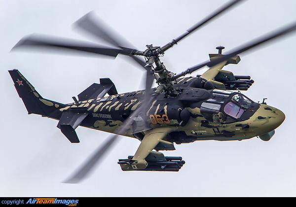 Resultado de imagen para HELICOPTERO K 52