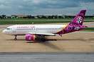 Hunnu Air changed it's name from the former Mongolian Airlines Group i...