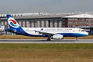Brand new A320 for Chongqing Airlines about to perform it's customer a...