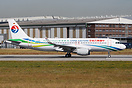 "Brand new A320 for China Eastern, sporting ""Magnificent Qinghai"" speci..."