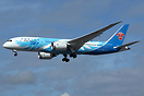 China Southern Airlines flight CZ303 from Guangzhou to London Heathrow...