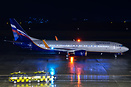 Latest delivery and new type for Aeroflot on its first scheduled servi...