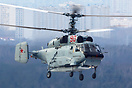 Kamov Ka-31 is a naval airborne early warning role helicopter