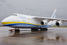 Antonov Airlines AN124 UR-82008 seen in Liege, recently painted in the...