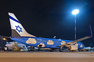 Israeli carrier El Al Airlines new budget carrier called UP, which wil...
